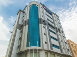 Baisan Suites Al Jubail, Al Jubail