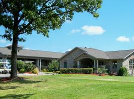 Pointe Royale Golf Resort, Branson