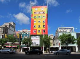 Backpackers Inn - Kaohsiung, Kaohsiung
