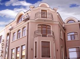 Central Family Hotel, Haskovo