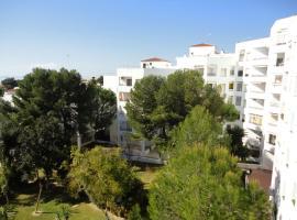 Apartamento El Ancla, El Puerto de Santa María