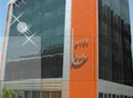 Sivas Kosk Hotel