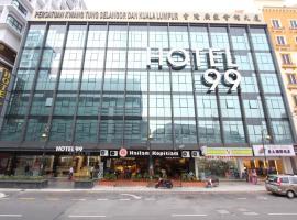 Hotel 99 Kuala Lumpur, Kuala Lumpur