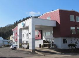 The Garibaldi House Inn and Suites, Garibaldi