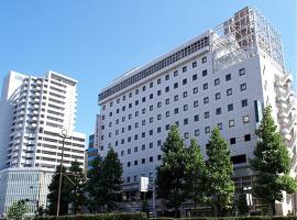 岡山ワシントンホテルプラザ, 岡山市