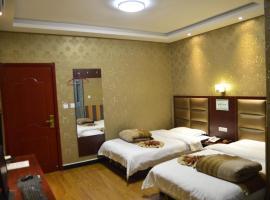 Shunda Xian Xianyang Airport Hotel