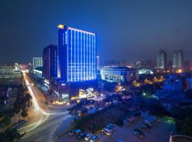 Ganzhou Lenoble Hotel, Ganzhou