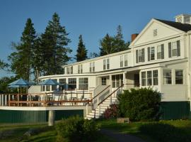 Newagen Seaside Inn, Southport
