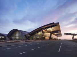 The Airport Hotel -Transit Only, Doha