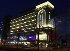 Milan Garden Hotel Hangzhou, Hangzhou