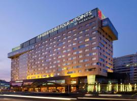 Four Points By Sheraton Beijing, Haidian