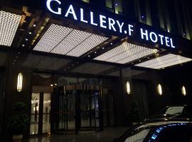 Gallery F Hotel, Wuhan