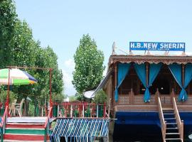 New Sherin Houseboats