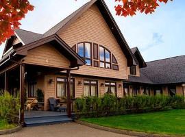 Auberge Les Jardins Inn-Motel Le Brayon & Chalets, Edmundston