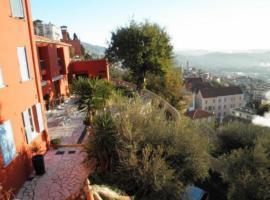 Hotel Mandarina Grasse