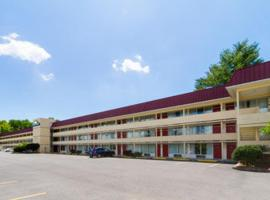 Days Inn Middlesboro KY, Middlesboro