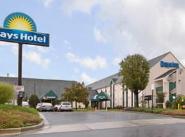 Days Inn Lanham Washington D.C, 란햄