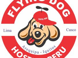 Flying Dog Hostel Iquitos, Iquitos