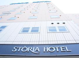 Shiroko Storia Hotel, Suzuka
