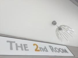 The Second Room, Ranau