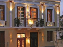 Aetoma Hotel