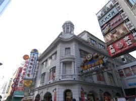 Shangfu Jiari Hotel Nanjing Pedestrian Street