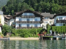 Hotel Seerose garni Wolfgangsee, St. Wolfgang