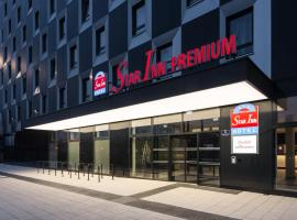 Star Inn Hotel Premium Wien Hauptbahnhof, by Quality, Виена