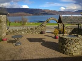 Culag Lochside Guesthouse, Luss