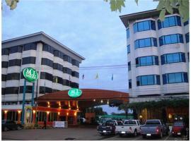 The Majestic Hotel Sakon Nakhon, Sakon Nakhon