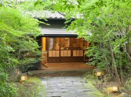 Yamashinobu, Minamioguni
