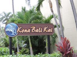 Apartment Kona Bali Kai, Kailua-Kona