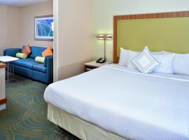 SpringHill Suites by Marriott Pasadena / Arcadia