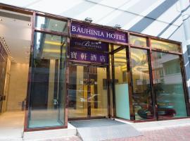 The Bauhinia Hotel - Tsim Sha Tsui, Hongkong
