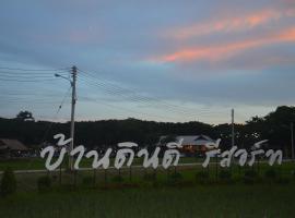BaanDindee Resort, Ban Pa Sak