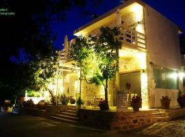 Antonios Hotel Apartments