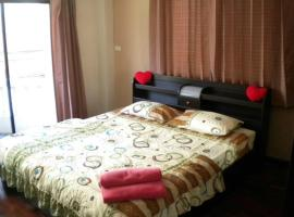 Walkabout Guesthouse