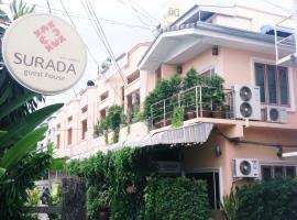 Surada Guesthouse