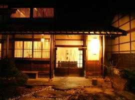 Kazeya, Такаяма
