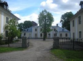 Högsjö Gård, Högsjö