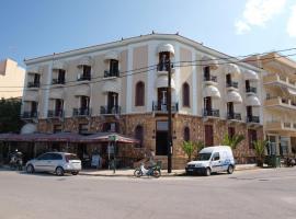 Istiaia Hotel Spa