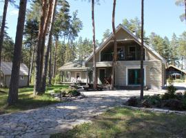 Pärnu Jõeranna Holiday House, 派爾努