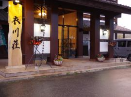 San Hotel Koromogawaso, Oshu