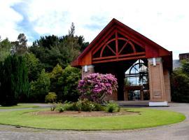 Hotel Puerta del Sur, Valdivia