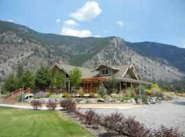 Rocky Point Ranch, Eddy