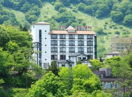 Ashinomaki Prince Hotel, Aizuwakamatsu