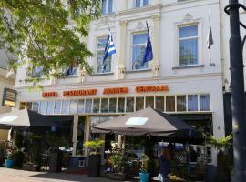 Hotel Arnhem Centraal, Арнем