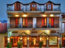 Pan Hotel, Delfi