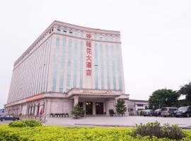 Gui Hua Hotel, Zhongshan