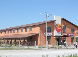Kazanok, Svitlohirske